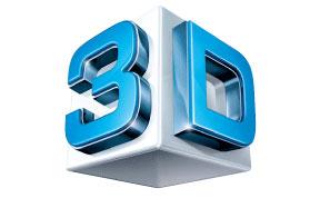 mau-logo-3d